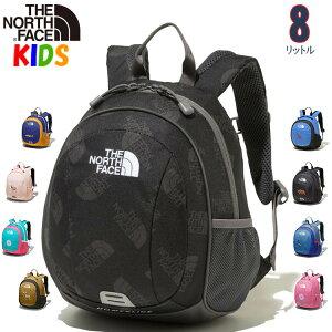 送料込価格 ノースフェイス キッズ リュック ホームスライス【8L】North Face Kids Homeslice #NMJ71656 【バッグ キャンプ バックパック キッズ ジュニアサイズ】