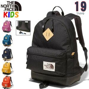 ノースフェイス キッズ リュック【19L】バークレー North Face Kids Berkeley 【バッグ キャンプ バックパック リュック 子供用 ジュニアサイズ】