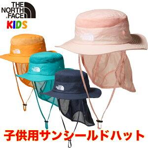 【今日はポイントUP】ノースフェイス キッズ サンシールドハット North Face【帽子 男の子 女の子 子供用 キャンプ アウトドア ジュニアサイズ】Kids Sunshield Hat