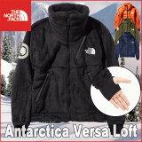 日本正規品 1人1点限り S-M ノースフェイス メンズ アンタークティカバーサロフトジャケット 男性用 NA61930 無地 アウター キャンプ タウンユース 長袖 アウトドア 夏のキャンプ夜の防寒 North Face Antarctica Versa Loft Jacket