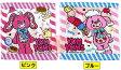 ハンドタオル/YUM YUMS(ヤムヤムズ)【RCP】【楽天カード分割】【05P03Dec16】