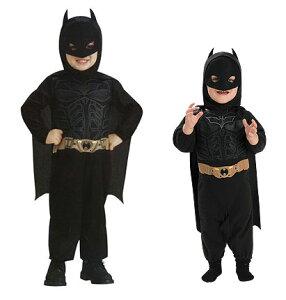 【ハロウィングッズ30〜50%OFF】キッズ バットマン ダークナイト コスチューム(KIDS BATMAN DA...