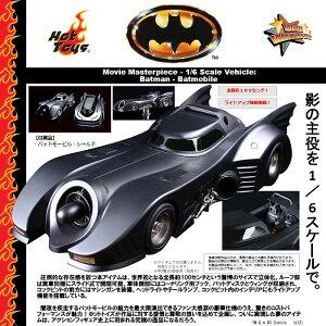【即納】バットマン 1/6スケールビークル バットモービル ホットトイズ社製/Hot Toys Movie...