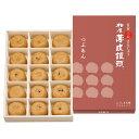 柏屋薄皮饅頭つぶあん15個入【日本三大まんじゅう 和菓子 饅
