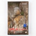 ◆◇◆伝統の味◆◇◆マルス製菓 臼杵せんべい 1,080円 平(厚手) 20枚(2枚×10袋)入り