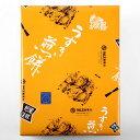 マルス製菓 臼杵せんべい 3,240円 平(厚手) 60枚(2枚×30袋)入り