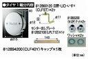 【フロント用】センターキャップ日野・UD・いすヾ大型車22.5イ...