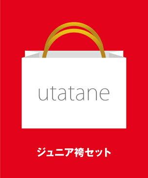 【福袋】utatane(ジュニア袴セット)5点セット 楽店市場店セット