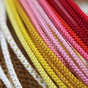 待望の選べる全30色!浴衣・着物を引き締めて、際立てる。【utatane正絹組み紐帯締め飾りひも暖色】