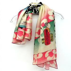 シルクスカーフシルク100%大判スカーフsilkscarf浮世絵スカーフ歌川国貞「浮世伊之助」絹utagawakunisada
