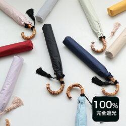 レディース日傘(バリエーションメイン画像)