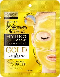 sheet mask sheet mask sheet mask sheet mask プレミアムプレサ 黄金美容液を固めて作ったゴー...