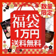 福袋 2016 1万円