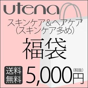 ウテナ 福袋 コスメ 5千円(スキンケア多め)/20P26Mar16