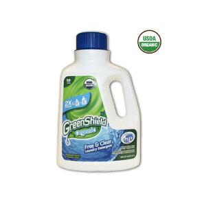 100%植物由来のオーガニック洗濯用液体洗剤。【Green Shield Organic (グリーンシールドオーガ...