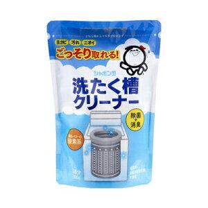 シャボン玉石けん 洗たく槽クリーナーは洗濯槽の黒カビをすっきり洗浄します。シャボン玉石けん...