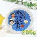 太田さん家の手づくり洗剤 レモンオイル配合 200g[キッチ...