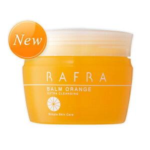 送料無料!ラフラ バームオレンジは濃厚な質感とオレンジが香る温感マッサージで「毛穴どこ?」...