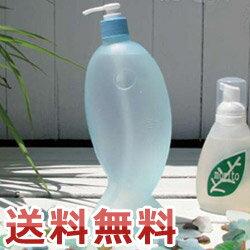 がんこ本舗洗濯用洗剤海へおさかなボトル