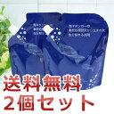 NEWパッケージ!がんこ本舗 洗濯洗剤 海へ...詰め替え用 エコ洗剤♪部屋干しもOK!送料無料!お...