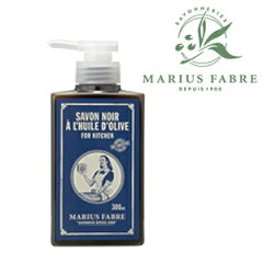 サボンノワールはフランス プロヴァンス地方でオリーブをベースに作られた洗剤。サボンノワール...