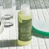 がんこ本舗 食器用洗剤 森と…詰替用原液(濃縮タイプ)180ml