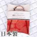 日本製 アマルマ アーユルヴェーダ 銅製タングスクレーパー(舌みがき)[デンタルケア タン(舌)クリーナー 口臭予防 舌の清掃 舌ブラ…