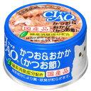 チャオ ホワイティ かつお&おかか(かつお節) 85g ●かつおの白身におかかを加えた人気缶詰(...