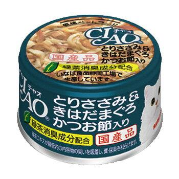 チャオ ホワイティ とりささみ&きはだまぐろ かつお節入り 缶詰 85g 【いなば チャオ(CIAO)】【キャットフード/ウェットフード・猫缶/ペットフード】【猫用品/猫(ねこ・ネコ)/ペット・ペットグッズ/ペット用品】