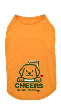 アスク チャリティTシャツC オレンジ 8号 【ドッグウェア/犬服・犬の服(洋服)/T-Shirt】【犬用品/ペット・ペットグッズ/ペット用品】【DM便対応】