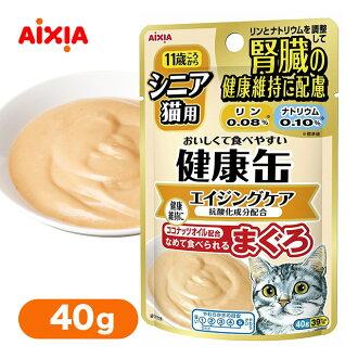 健康aishiashinia貓罐P維生素E+40g[供動物食品、猫食罐頭、罐頭/高齡貓使用的/猫糧/aishia(AIXIA)/寵物食物][貓用品、貓(貓、貓)/寵物·寵物商品·寵物用品]