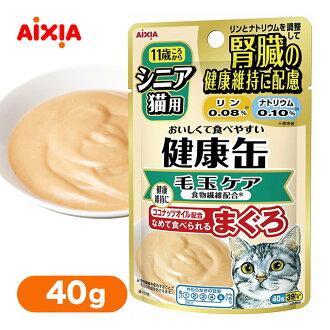健康aishiashinia貓罐P膳食纖維40g[供動物食品、猫食罐頭、罐頭/高齡貓使用的/猫糧/aishia(AIXIA)/寵物食物][貓用品、貓(貓、貓)/寵物·寵物商品·寵物用品]