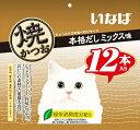 160913_inaba_food_02