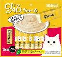 160913_inaba_food_07
