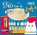 160913_inaba_food_08