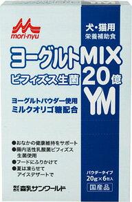 *6包森奶太陽世界優格MIX 20g