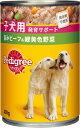 ペディグリー 缶 子犬用 発育サポート 旨みビーフ&緑黄色野菜 400g ■ ドッグフード 犬 缶詰 ウェットフード ペディグリーチャム ペットフード ドックフード