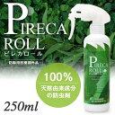 160408_pirecaroll_01