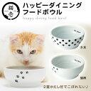 160411_happy_bowl_1