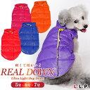 ドッグウェア L.L.P リアルダウン 5号・6号・7号 ■ エルエルピー 犬服 あったか用品 寒さ対策 その1