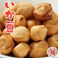 いか豆110g【日本海のスルメイカ使用!イカの使用量がポイントです!】