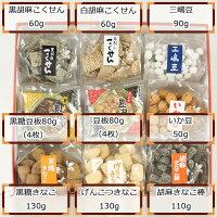 【9種飛騨物語】飛騨の駄菓子ギフト。