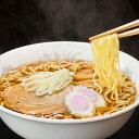 郡山・喜多方ラーメン詰合せ(10食)