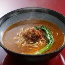 喜楽屋神龍 四川風坦々麺6食