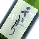 【送料込】特別純米酒 雪明り【キャッシュレス5%還元対象】ふくしまプライド
