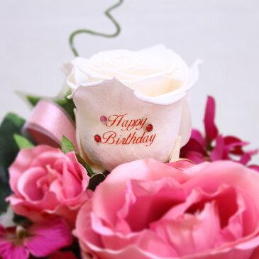 プリザーブドフラワー 母の日 ギフト メッセージ入り オリジナル プレゼント 贈り物 サプライズ スワロフスキー プリザーブド アレンジメント フラワー 花 バラ プリ花 LED 光るバラ 光る