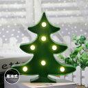 LED インテリアライト ツリー クリスマス 電球色 グリーン 電池式...