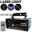 ステージライト LS-GBC200 レーザー ビーム GBC グリーン & ブルー & シアン スポットライト レーザーライト ライト ライティング 演出 照明 機材 器具 コンサート 舞台効果 舞台照明