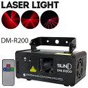 レーザー ビーム ライト 舞台 照明 LS-R200 リモコン 単色 ...