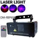 レーザービームレーザーステージライトRBP(レッド・ブルー・ピンク)三色レーザービームLS-RBP300舞台照明レーザー演出レーザーライト/ステージライト/ディスコ/舞台/演出/照明/スポットライト